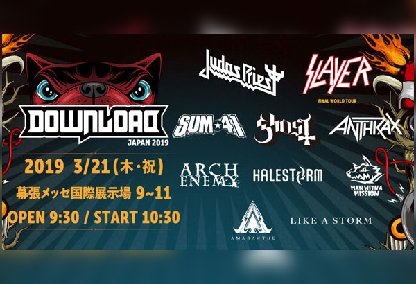 Ghost Set To Perform At Download Japan